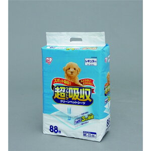 ペットシーツオシッコシート抗菌・消臭ポリマー超吸収ウルトラクリーンペットシーツサイズ:レギュラー