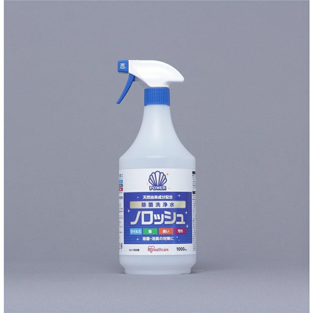 洗剤・柔軟剤・クリーナー, 除菌剤  1000ml