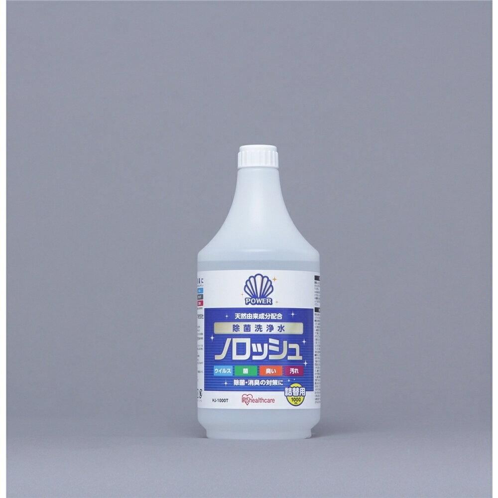 除菌洗浄水 詰め替え 1000ml