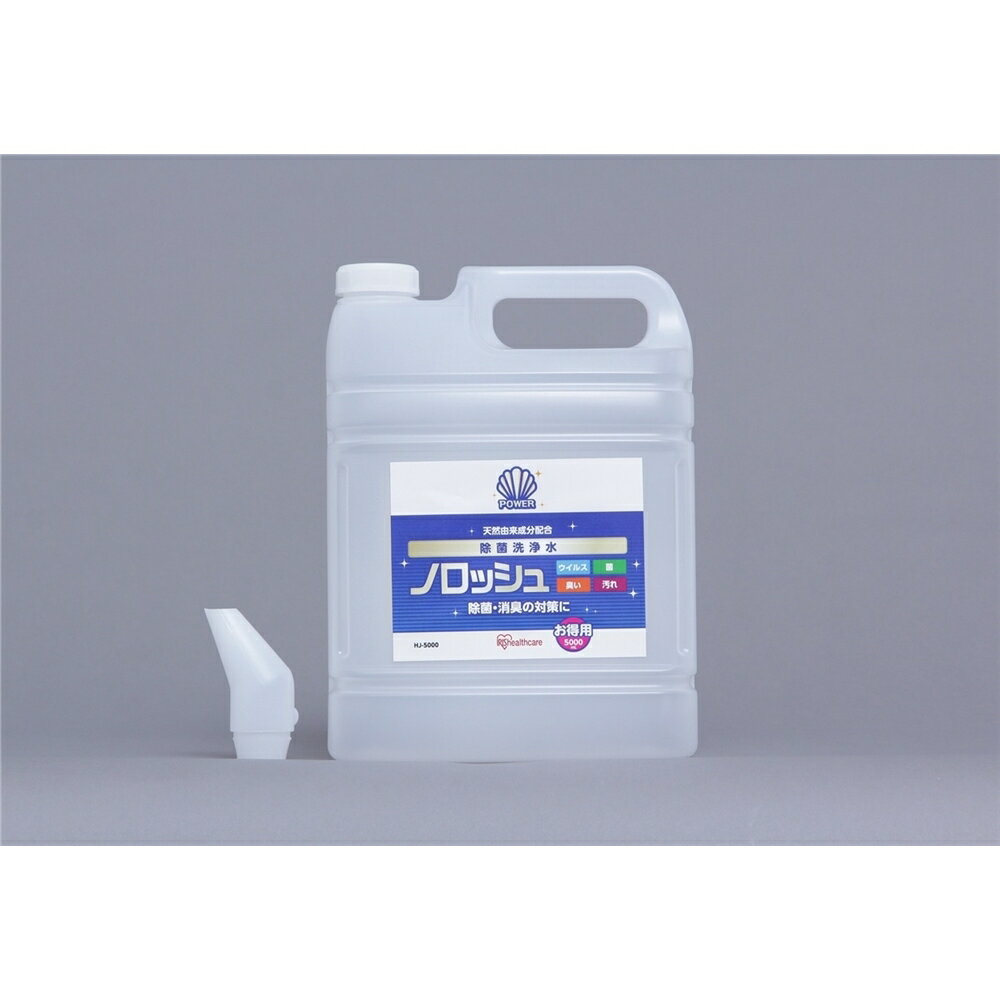掃除用洗剤・洗濯用洗剤・柔軟剤, 除菌剤  5000ml
