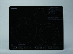 IHコンロキッチン用品5つの安全機能3口IHクッキングヒーターブラック