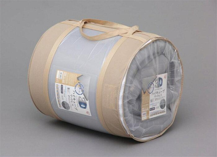 日用品 通販 生活 雑貨 便利 体圧分散性 通気性 ハイキューブマットレス 9cm SMAH9-S