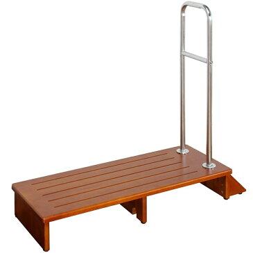 玄関踏み台 靴収納 安定感のある使い心地 手すり付き踏み台 100幅