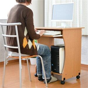 パソコン机PCラック収納家具木目調パソコンデスクダークブラウン