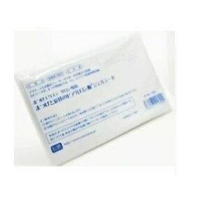 ヒアルロン酸配合目元保護ジェルシート100枚入(日本製) (18425) 2箱セット