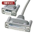 PCアクセサリー 関連商品 【5個セット】 サンワサプライ RS-232Cケーブル(インタリンク・クロス・2m) KRS-L925-2KX5