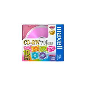 生活関連グッズ maxell 1〜4倍速対応 データ用CD-RWメディア (700MB・10枚) CDRW80MIX1P10S CD-R/RW 録画・録音用メディア 関連CD-Rメディア ドライブ パソコン