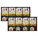 福山製麺所「旨麺」16食