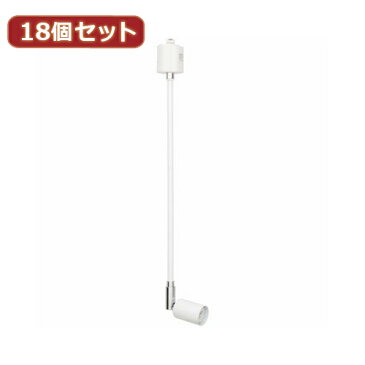 シーリングライト(天井照明) 関連商品 YAZAWA 【18個セット】 スポットライト Y07LCX100X04WHX18