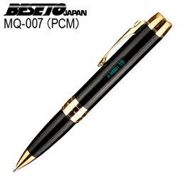 PCM録音対応 多機能型ボイスレコーダペン MQ-007(4G)