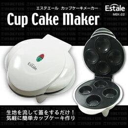 生活日用品関連 カップケーキメーカー MEK-22
