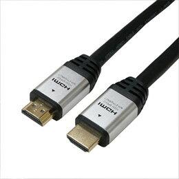 便利雑貨 HDMIケーブル 5m シルバー HDM50-129SV