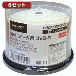 便利雑貨 6セット DVD-R(データ用)高品質 50枚入 TYDR47JNW50PX6