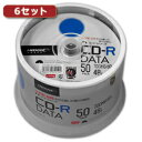 6セット CD-R(データ用)高品質 50枚入 TYCR80YP50SPMGX6人気 お得な送料無料 おすすめ 流行 生活 雑貨