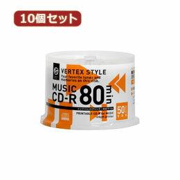 CD-Rメディア関連 10個セット CD-R(Audio) 80分 50P スピンドル インクジェットプリンタ対応(ホワイト) 50CDRA.80VX.WPSPX10