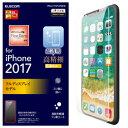 便利雑貨 iPhoneX/フィルム/高精細/ファインティアラ/光沢 P...