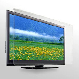 生活関連グッズ 液晶テレビ保護フィルター(52V型)