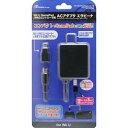 Wii U GamePad/Wii PROコントローラ用「ACアダプタ エラビーナ 3M」(ブラック) ANS-WU017BK
