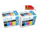 便利グッズ アイデア商品 【Luna Life】 ブラザー用 互換インクカートリッジ LC12-4PK 4本パック×2 お買得セット LN BR12/4P*2PCS 人気 お得な送料無料 おすすめ