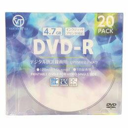 パソコン関連 VERTEX DVD-R(Video with CPRM) 1回録画用 120分 1-16倍速 20P インクジェットプリンタ対応(ホワイト) DR-120DVX.20CAN