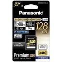 日用品 便利 ユニーク Panasonic SDXCメモリカード 128GB Class10 UHS-II RP-SDZA128JK