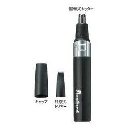 鼻毛カッター MF33K-Kお得 な全国一律 送料無料 日用品 便利 ユニーク