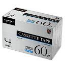 4個セット カセットテープ ノーマルポジション 60分 4巻 HDAT60N4PX4おすすめ 送料無料 誕生日 便利雑貨 日用品