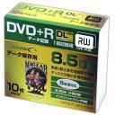 10個セット DVD+R DL 8倍速対応 8.5GB 1回 データ記録用 インクジェットプリンタ対応10枚 スリムケース入り HDD+R85HP10SCX10お得 な全国一律 送料無料 日用品 便利 ユニーク