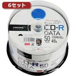 ドライブ関連 6セット CD-R(データ用)高品質 50枚入 TYCR80YP50SPX6 オススメ 送料無料