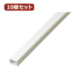 アイデア 便利 グッズ YAZAWA 10個セット固定テープ付モール 1号 1m ピュアホワイト FF1WWX10 お得 な全国一律 送料無料