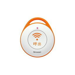 DZ-EC100 デジタルコードレス電話機 JD-ATシリーズ用 緊急呼出ボタン 人気 商品 送料無料