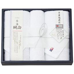 雑貨関連 今治製純白フェイス・ウォッシュタオルセット 6909-060 おすすめ 送料無料 おしゃれ