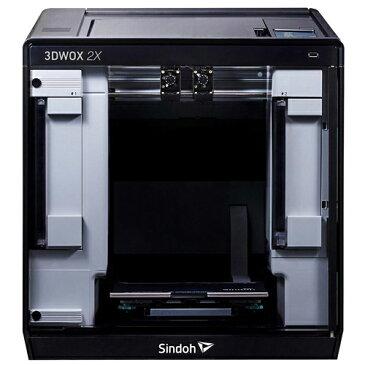 パソコン関連 Sindoh 3D プリンター 二重ノズル 3DWOX2X おすすめ 送料無料