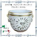 陶器鉢 ガーデニング 味わい深い仕上がり イタリア製 アンティーク・ヴァッサーノ プランター・ロココL