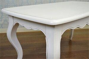 センターテーブル猫脚木のぬくもりセンターテーブルWH