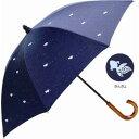 和装 上品 オトナ可愛い デザイン傘 日傘 ひより きんぎょ金魚 綿混素材 長傘和風和柄