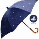 女性用 和のデザイン オトナ可愛い デザイン傘 日傘 ひより ちょうちょ蝶々 綿混素材 長傘和風和柄