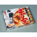 フード・ドリンク・スイーツ 全国名店ラーメン(小)シリーズ 喜多方ラーメン 来夢SP-67 【10個セット】