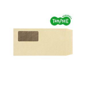 生活用品・インテリア・雑貨TANOSEE業務用窓付封筒長3クラフト裏地紋付1000枚入