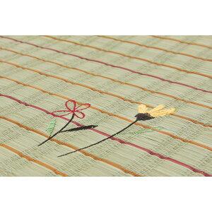 インテリア・家具い草ラグカーペット『D×コロンNF』ローズ約191×300cm(裏:不織布)