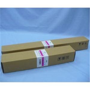 文具・オフィス用品アジア原紙IJロール紙IJM2-9130914mmマット厚手