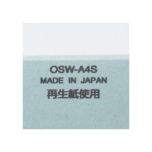 (まとめ)TANOSEEフラットファイル[厚とじW]A4タテ250枚収容緑10冊入×10パック