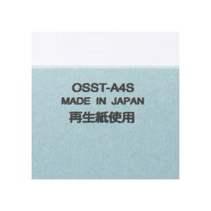 (まとめ)TANOSEEフラットファイル[スタンダードカラー]A4タテ150枚収容緑10冊入×20パック