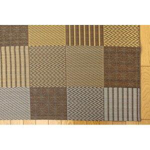 インテリア・家具純国産い草花ござカーペット『京刺子』ブラウン本間4.5畳(約286×286cm)