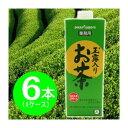 フード・ドリンク・スイーツ 【まとめ買い】ポッカサッポロ 玉露入りお茶(業務用) 紙パック 1.0L×6本(1ケース)