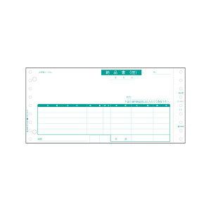 ヒサゴコンピュータ用帳票ドットプリンタ用GB480-2P400セット