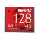 パソコン 外付けメモリカードリーダー 関連 バッファロー コンパクトフラッシュ ハイコストパフォーマンスモデル 128MB RCF-X128MY