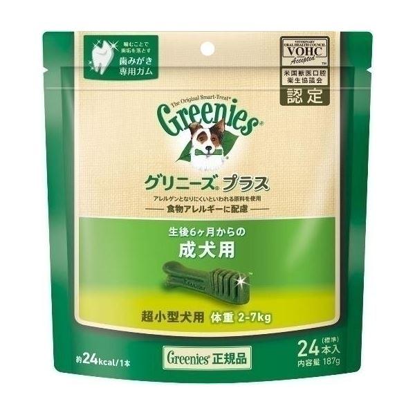 ホビー・エトセトラ ニュートロジャパン グリニーズP成犬超小型2-7kg 24P 【ペット用品】