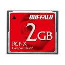 パソコン 外付けメモリカードリーダー 関連 コンパクトフラッシュ ハイコストパフォーマンスモデル 2GB