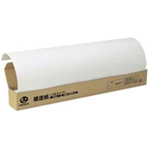 文具・オフィス用品ジョインテックス方眼模造紙プルタイプ50枚白P152J-W6